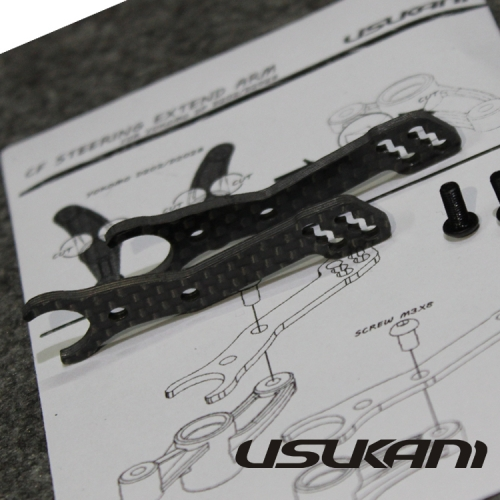 Usukani CF steering extend arm