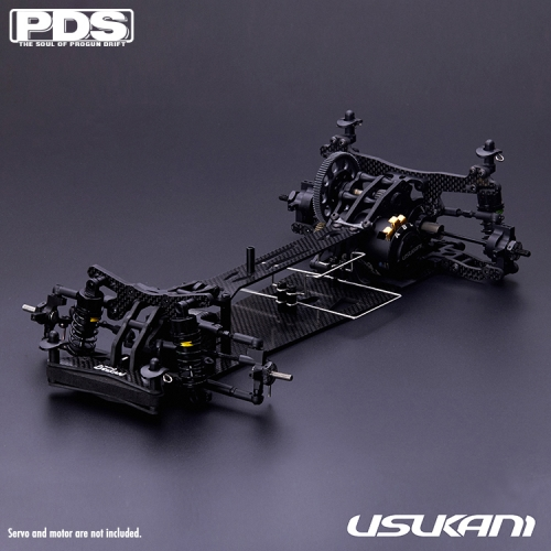 Usukani PDSL 1/10 RC EP RWD DRIFT CAR CHASSIS KIT