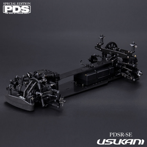 Usukani PDSR-SE 1/10 RWD DRIFT CAR CHASSIS KIT